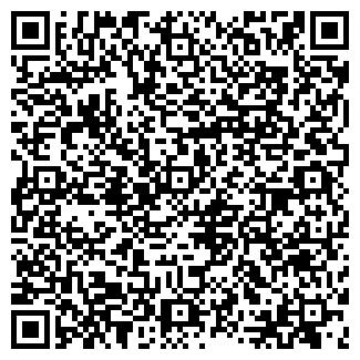 QR-код с контактной информацией организации Т&Т, ТОО