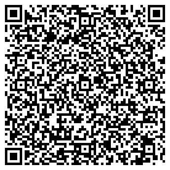 QR-код с контактной информацией организации ЭКОКОМ, ТОО