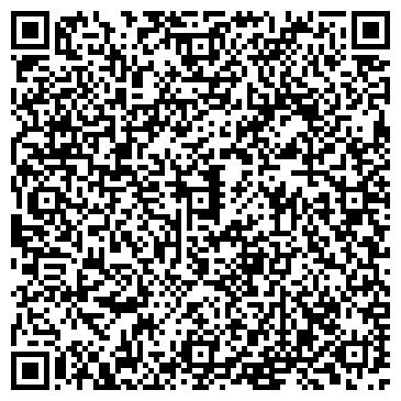 QR-код с контактной информацией организации VDO канц, ТОО