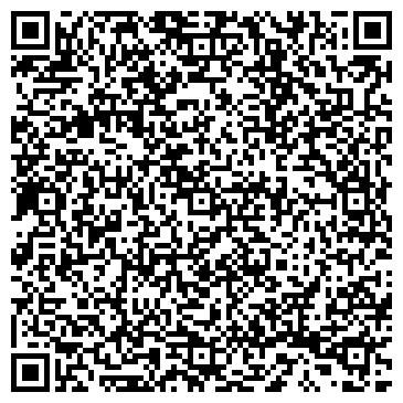 QR-код с контактной информацией организации Вайя-КА, ТОО