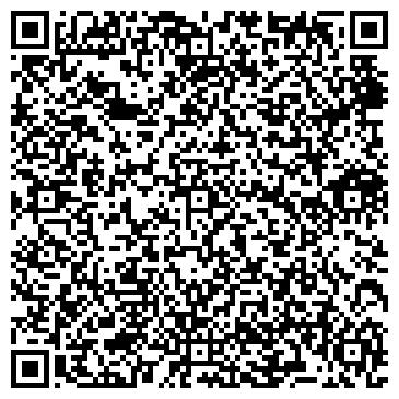QR-код с контактной информацией организации Оргтехника, ТОО