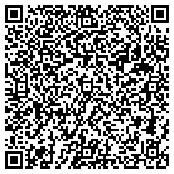 QR-код с контактной информацией организации Фирма ИЛАН, ТОО