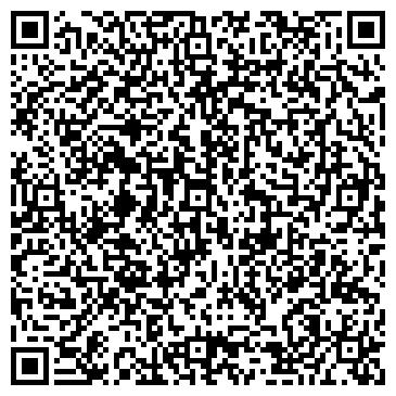 QR-код с контактной информацией организации Есеп консалтинг, ТОО