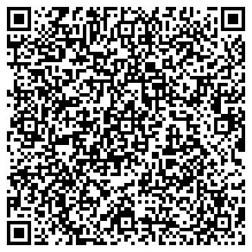 QR-код с контактной информацией организации Дан, ТОО