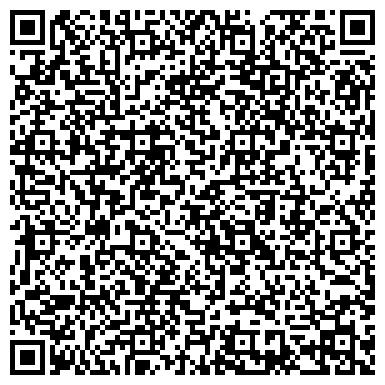 QR-код с контактной информацией организации Камавтолидер-алматы (автомагазин), ТОО