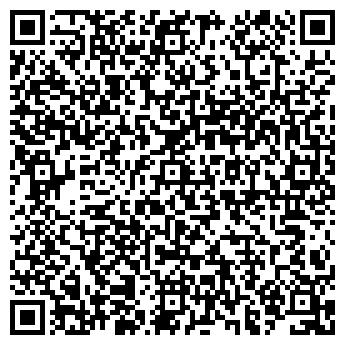 QR-код с контактной информацией организации Monroe (Монро), ТОО