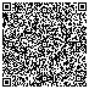 QR-код с контактной информацией организации Росавтозапчасть (автомагазин), ТОО