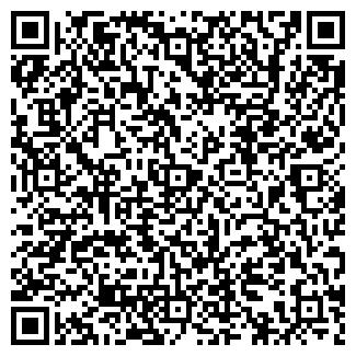 QR-код с контактной информацией организации Клименко, ИП