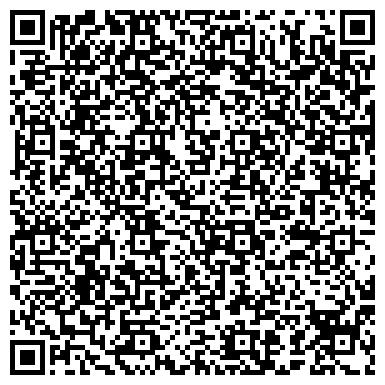 QR-код с контактной информацией организации Алем сауда ко. лтд. (автомагазин), ТОО