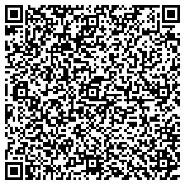 QR-код с контактной информацией организации Mt service (Мт сервис), ТОО