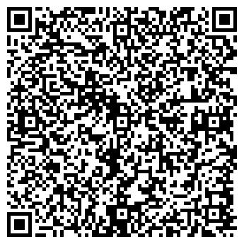 QR-код с контактной информацией организации Вик-BMW (Вик-БМВ), ИП