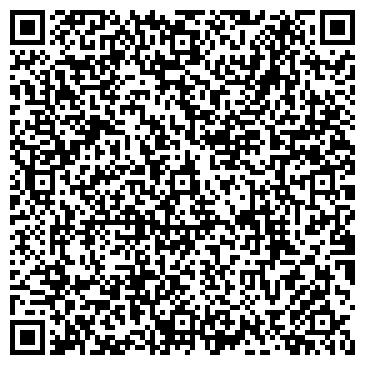 QR-код с контактной информацией организации Рикамби-казахстан (Оптово-торговая фирма), ИП
