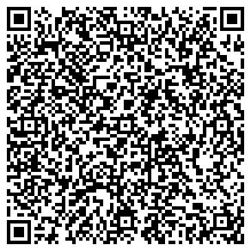 QR-код с контактной информацией организации Доня (торговая фирма), ТОО