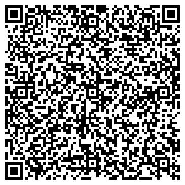 QR-код с контактной информацией организации X-Power (Икс-Пауэр),ИП