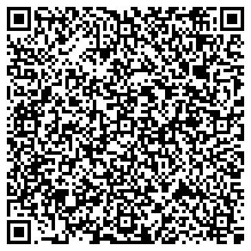 QR-код с контактной информацией организации Запчасти из Германий (автомагазин), ИП