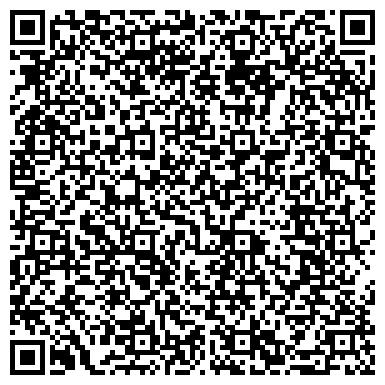 QR-код с контактной информацией организации Казтранскомплект сп (оптово-торговая фирма), ТОО