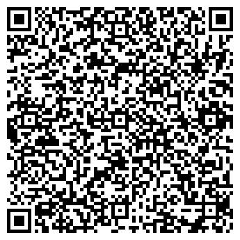 QR-код с контактной информацией организации Калачиков (магазин), ИП
