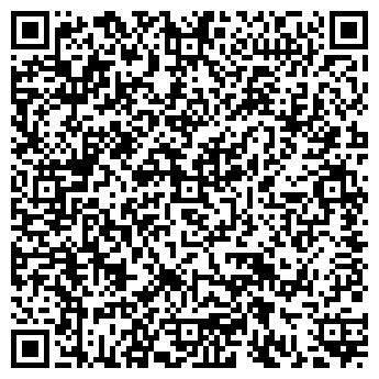 QR-код с контактной информацией организации Казпак (автомагазин), ТОО