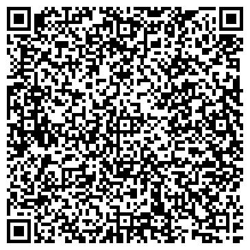 QR-код с контактной информацией организации Сейдалиев (Торговая компания), ИП