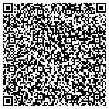 QR-код с контактной информацией организации Лидер авто (оптово-торговая фирма), ТОО