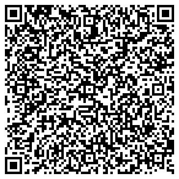 QR-код с контактной информацией организации Иса (автомагазин), ТОО