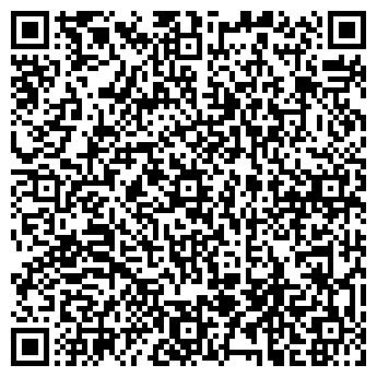 QR-код с контактной информацией организации Dis 7 (Дис 7), ТОО