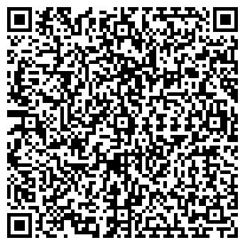 QR-код с контактной информацией организации Сергеева, ИП