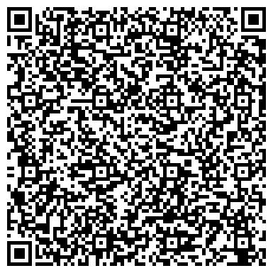 QR-код с контактной информацией организации Бигэпл (Bigapple), ИП