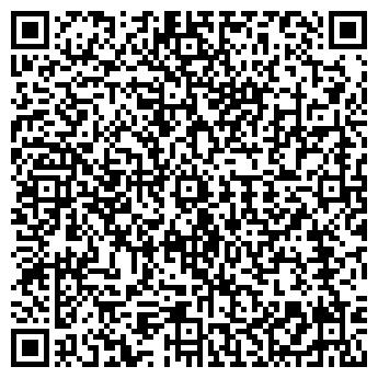 QR-код с контактной информацией организации Фортресс, ТОО