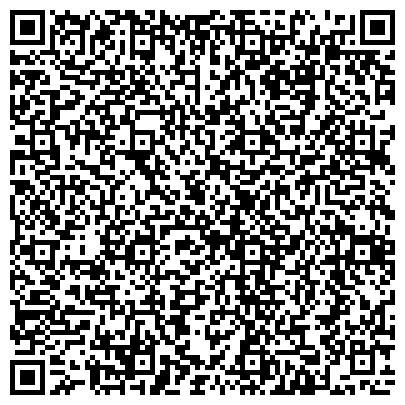 QR-код с контактной информацией организации Стади Иновэйшнс (Study Innovations), Компания, ТОО
