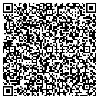 QR-код с контактной информацией организации Risp (Рисп), ТОО