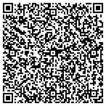 QR-код с контактной информацией организации Alem Print (Алем Принт), TOO