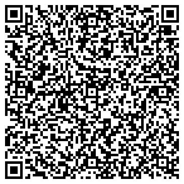 QR-код с контактной информацией организации КАВИН и К, ТОО