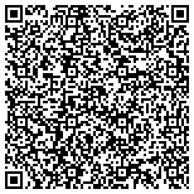 QR-код с контактной информацией организации Macmillan Education (Макмиллан Эдукейшн), ТОО