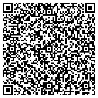 QR-код с контактной информацией организации Асму, ТОО