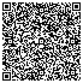 QR-код с контактной информацией организации Jave Co (Джейв Ко), TOO