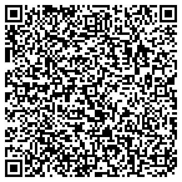 QR-код с контактной информацией организации High Didi (Хай Диди), ТОО