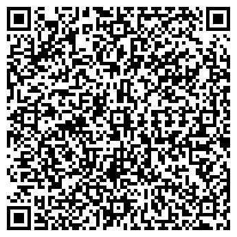 QR-код с контактной информацией организации Размер, ТОО