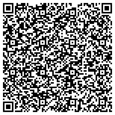 QR-код с контактной информацией организации A1 creative (А1 креатив), ТОО