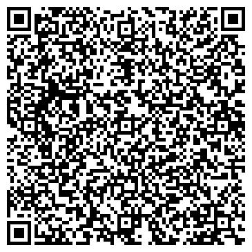 QR-код с контактной информацией организации ТДТ-товары детского творчества, ТОО