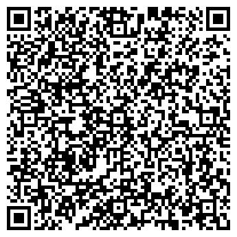 QR-код с контактной информацией организации ВИП Кард (VIP CARD), ИП