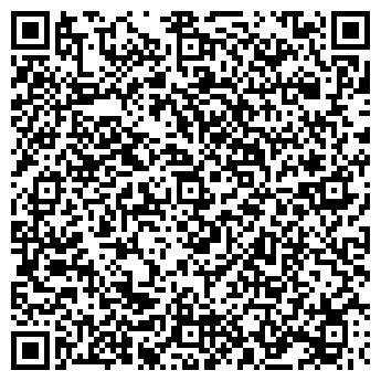 QR-код с контактной информацией организации Диалон, ТОО