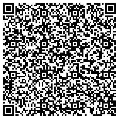 QR-код с контактной информацией организации Light Tape KZ (Лайт Тэйп КЗ), ТОО
