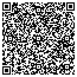 QR-код с контактной информацией организации MRK-Marketing (МРК-Маркетинг), ТОО