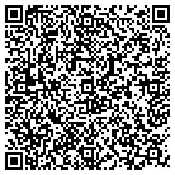 QR-код с контактной информацией организации Алма Дизайн, ТОО