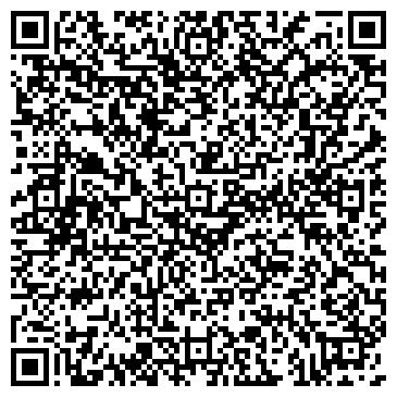 QR-код с контактной информацией организации Binar Print (Бинар Принт), ТОО