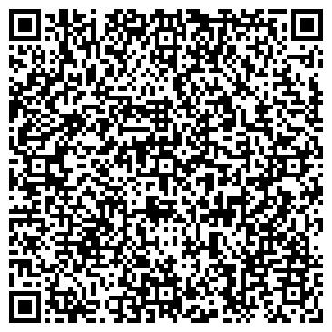 QR-код с контактной информацией организации ИнтеллСервис, ТОО
