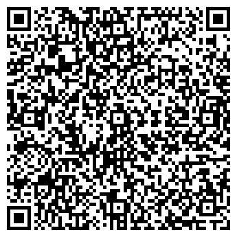 QR-код с контактной информацией организации Алла Прима, ТОО