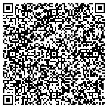 QR-код с контактной информацией организации Типография 378, ТОО