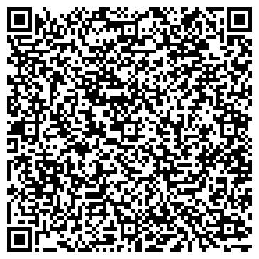 QR-код с контактной информацией организации Infiniline (Инфинилайн), ТОО
